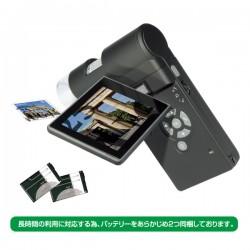 HandyMicron3 マイクロスコープ《販売終了》