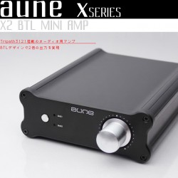 AuneX2ミニオーディオコンバータ&アンプ
