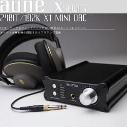 AuneX1ミニUSB DACオーディオコンバータ&アンプ