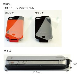 iPower4 ≪Discontinued≫