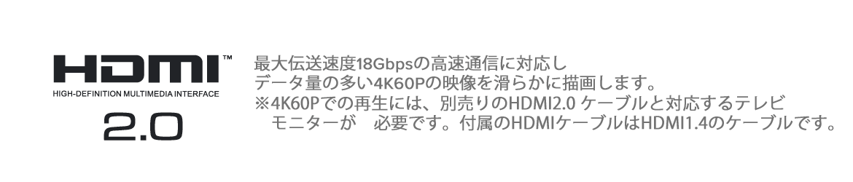 TMP905X-4K