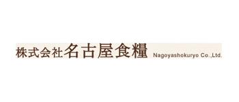 | 転職は日経 スズキ株式会社の求人情報/四輪車の電装設計